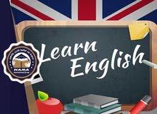 كورس اللغة الانجليزية ( Elementary )