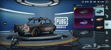 PUBG للبيع حساب ببحي