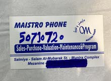 I want mobile technical and selling man for mobile product