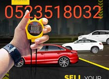 for scrap car buy.sale your car now easy