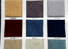 We Sell new Carpet and Fixing service available