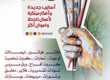 هدايا كروت اختام براويز استيكرات ملصقات