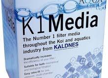 Aquarium Filter Media