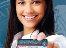 رخصة قيادة دولية لسفر Internatonal drive license