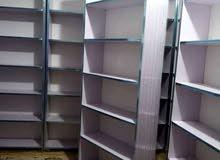 خزانة رفوف