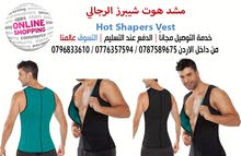 مشد هوت شيبرز الرجالي  Hot Shapers Vestيعمل على زيادة التعرق للجسم