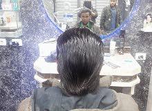 عرض خاص على جلسات البروتين للشعر مما يجعل شعرك ناعم كلحرير