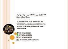 شقة للايجار في منطقة القضيبية Apartment for rent in Gudaibiya area