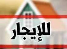 فندق للايجارفي صنعاء لتواصل بنارقم اتصل اووتساب00967772786887اواي طلب