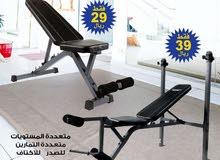 مقاعد التمارين الاحترافية