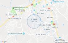 شقة للبيع - الجزائر شلف شلف رادار