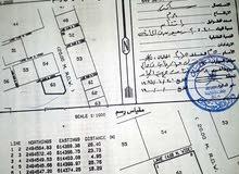 عاجل بيت للبيع في ولاية المضيبي