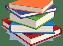 مدرس رياضيات وانجليزي ومتابعة بالرياض 0594345121