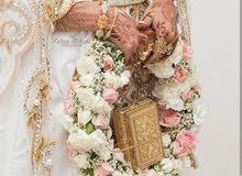 حناء عروس(55ريال)للركب(85)للفخذ للتواصل 92086077