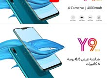 هواوي Y9  2019