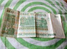 بيع عملة نادرة من الدينار السودانى