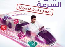Special offer AWASR HBB WIFI IN THE MUSCAT