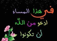معلم...لغه.عربيه