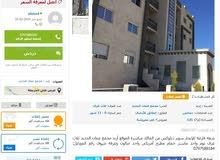 شقة فارغة للإيجار سوبر ديلوكس من المالك مباشرة الموقع أربد مجمع عمان الجديد