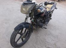 دراجه البيع