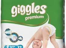 قطن اطفال عبوتين تركي giggles premium