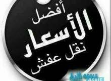 اثاث مكتبى نقل فك تركيب جميع مناطق الكويت