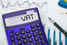 محاسب قانوني خبرة اكثر من 12 عام عمل القوائم المالية وضريبة القيمة المضافة والزكاة