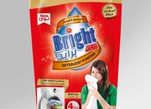 تعلن شركة برايت للمنظفات عن حاجتها الى عدد من مندوب المبيعات في كركوك