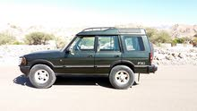 Land Rover Discovery 1996 For Sale