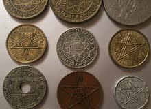 قطع نقدية مغربية نادرة