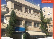 بناية 3 طوابق للبيع في منطقة اللويبدة مع رووف وطابق تسوية