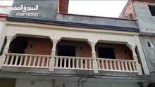 منزل لليبع بنزرت ماطر حي زروق