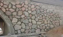 شركة الفيرو لبناء جمع انواع دبش ولحجر