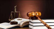 مستشارة قانونية