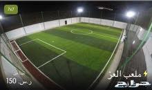 استراحة وملعب العز في جدة