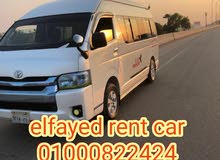 For rent 2017 Toyota Hiace