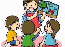 معلمة مصرية رياض أطفال والصفوف الاولى