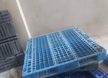 طبالي بلاستيك مستخدم او جديد