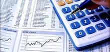 تنظيم الحسابات المتراكمة وعمل الاقرارت الضريبية والميزانيات العمومية والقوائم المالية
