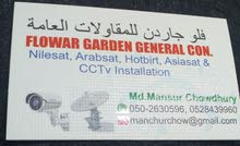 dish tv,cctv and all kind of satellite installations