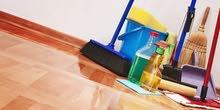 شركة طريق الميسم للنظافة