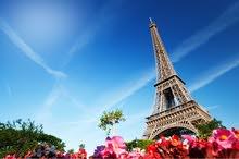 خدمات تاشيرة فرنسا