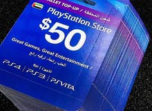 UAE account PlayStation cards available