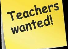 مطلوب خمسة مدرسين ومدرسات لغة انجليزية