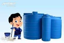 تنظيف خزانات مياه ، تنظيف ابار مياه ، تنظيف برك سباحة