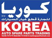قطع غيار السيارات  الكورية هيونداي  وكيا  SPARE PARTS FOR  KOREAN CASRS  HYUNDAI & KIA