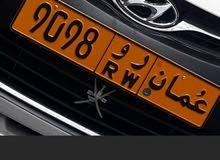رقم لوحة سياره مميز