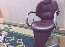 كرسي حلاقة  استعمال قليل ونظيف جدا