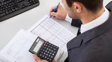 فريق مستقل ومهني مختص بتقديم خدمات مالية عديدة