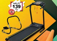 Motorized Tredamil + AB Roller + Yoga Mat